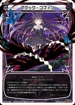 f:id:mizusimakiyoi07:20161122183508j:plain