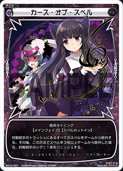 f:id:mizusimakiyoi07:20161122183746j:plain