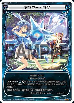 f:id:mizusimakiyoi07:20161122183953j:plain