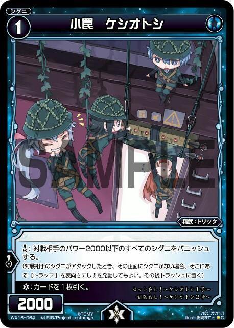 f:id:mizusimakiyoi07:20161126145956j:image