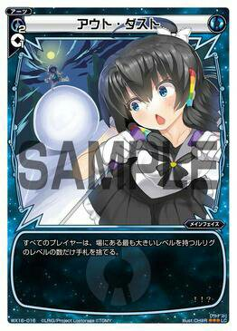 f:id:mizusimakiyoi07:20161128230914j:plain