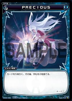f:id:mizusimakiyoi07:20161202030653j:plain