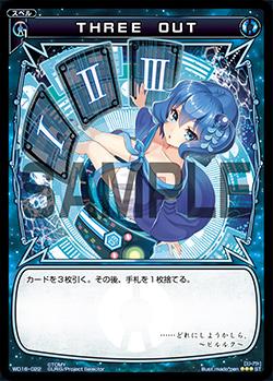 f:id:mizusimakiyoi07:20161202030709j:plain