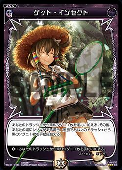 f:id:mizusimakiyoi07:20161202031118j:plain
