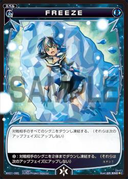 f:id:mizusimakiyoi07:20161202031958j:plain