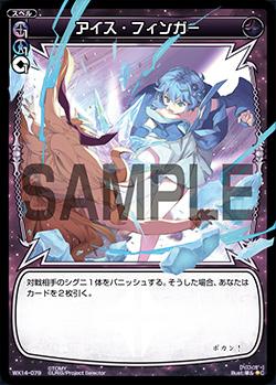 f:id:mizusimakiyoi07:20161202032015j:plain