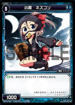 f:id:mizusimakiyoi07:20161209021508j:plain