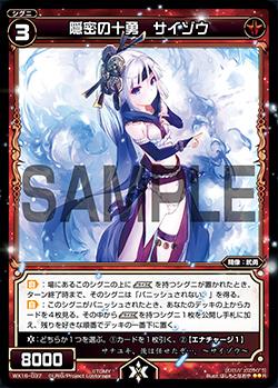 f:id:mizusimakiyoi07:20161209224131j:plain