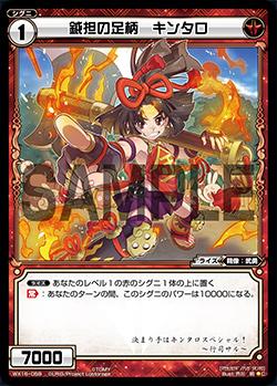 f:id:mizusimakiyoi07:20161209225329j:plain