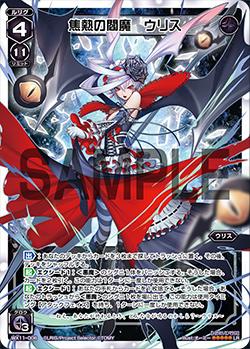 f:id:mizusimakiyoi07:20161214031015j:plain