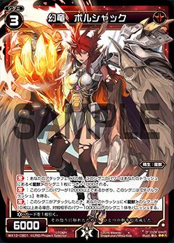 f:id:mizusimakiyoi07:20161214202952j:plain