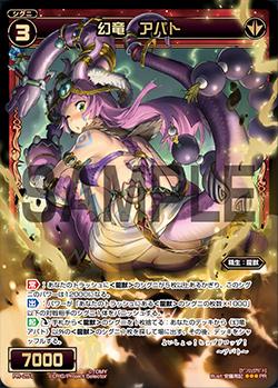 f:id:mizusimakiyoi07:20161214203250j:plain