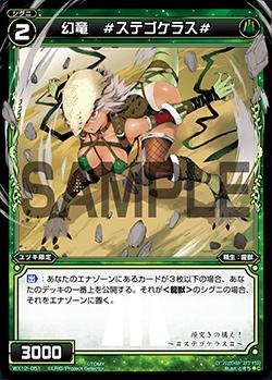 f:id:mizusimakiyoi07:20161214203530j:plain