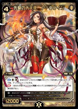 f:id:mizusimakiyoi07:20161214210052j:plain