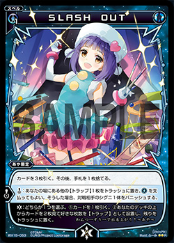 f:id:mizusimakiyoi07:20161214210614j:plain
