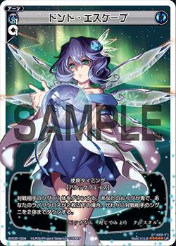 f:id:mizusimakiyoi07:20161214210707j:plain