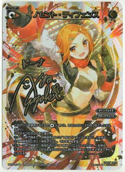 f:id:mizusimakiyoi07:20161215232751j:plain
