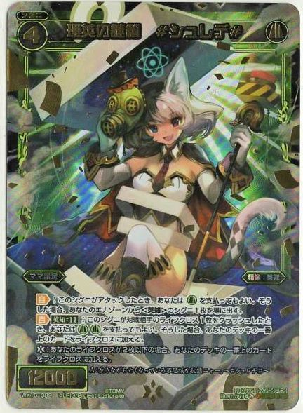 f:id:mizusimakiyoi07:20161215232821j:plain