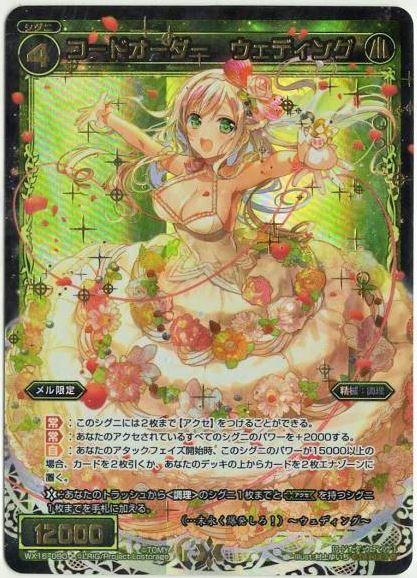 f:id:mizusimakiyoi07:20161215232902j:plain