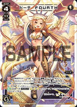 f:id:mizusimakiyoi07:20161215234556j:plain