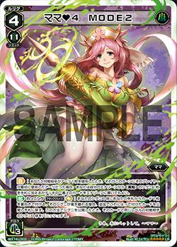 f:id:mizusimakiyoi07:20161215234703j:plain