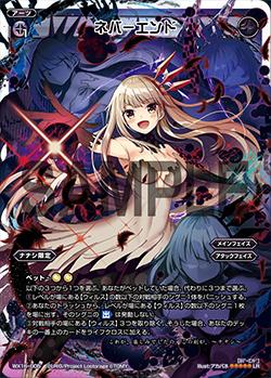 f:id:mizusimakiyoi07:20161215234811j:plain
