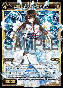 f:id:mizusimakiyoi07:20161215234959j:plain