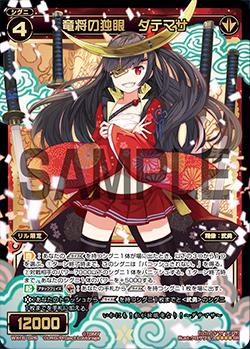 f:id:mizusimakiyoi07:20161215235019j:plain
