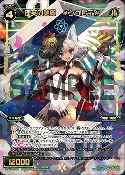 f:id:mizusimakiyoi07:20161215235301j:plain