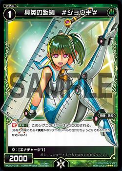 f:id:mizusimakiyoi07:20161216221342j:plain