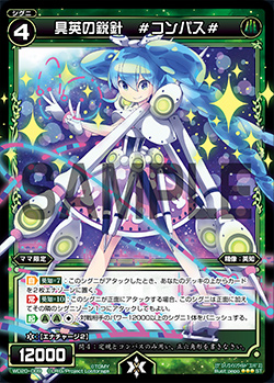 f:id:mizusimakiyoi07:20161216222938j:plain