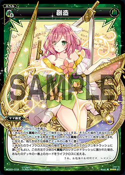 f:id:mizusimakiyoi07:20161216224424j:plain