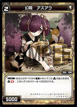 f:id:mizusimakiyoi07:20161220000312j:plain