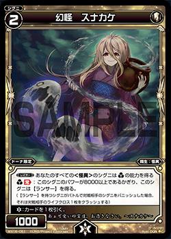 f:id:mizusimakiyoi07:20161220000322j:plain
