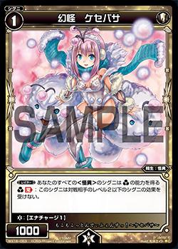 f:id:mizusimakiyoi07:20161220000406j:plain