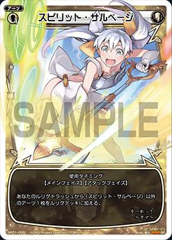 f:id:mizusimakiyoi07:20161223115933j:plain