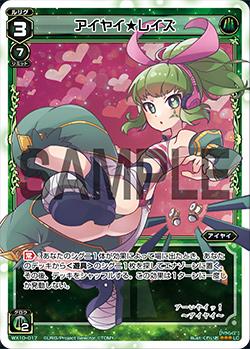 f:id:mizusimakiyoi07:20170111020044j:plain