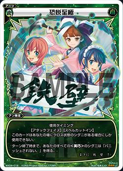 f:id:mizusimakiyoi07:20170114034957j:plain