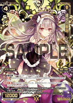f:id:mizusimakiyoi07:20170120004509j:plain
