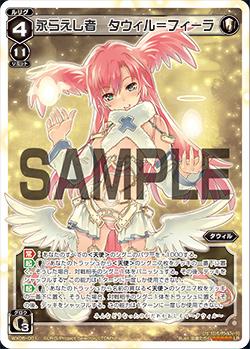 f:id:mizusimakiyoi07:20170120004530j:plain