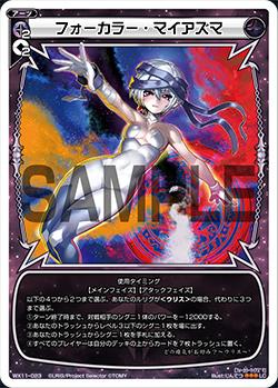 f:id:mizusimakiyoi07:20170222015302j:plain