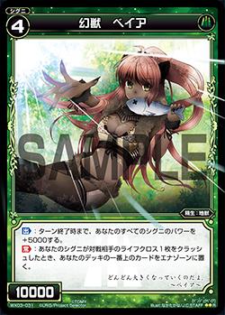 f:id:mizusimakiyoi07:20170222015830j:plain