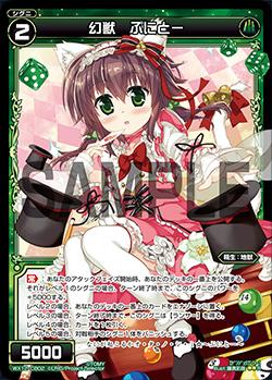 f:id:mizusimakiyoi07:20170222015939j:plain