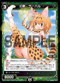 f:id:mizusimakiyoi07:20170222020052j:plain