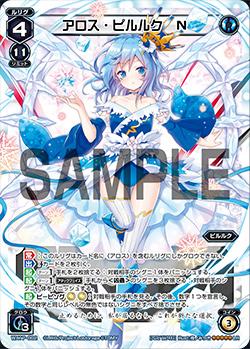 f:id:mizusimakiyoi07:20170222021504j:plain