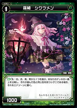f:id:mizusimakiyoi07:20170222022103j:plain