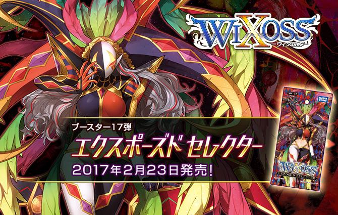 f:id:mizusimakiyoi07:20170224033247j:plain
