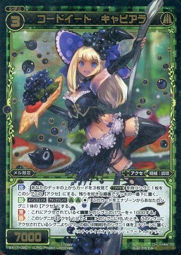 f:id:mizusimakiyoi07:20170228031120j:plain