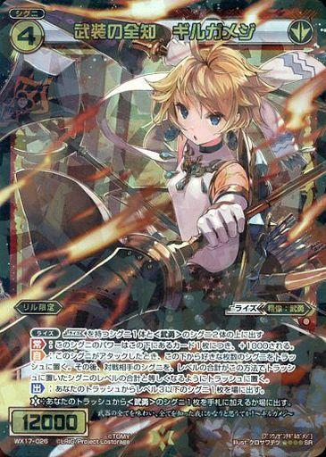 f:id:mizusimakiyoi07:20170228032947j:plain