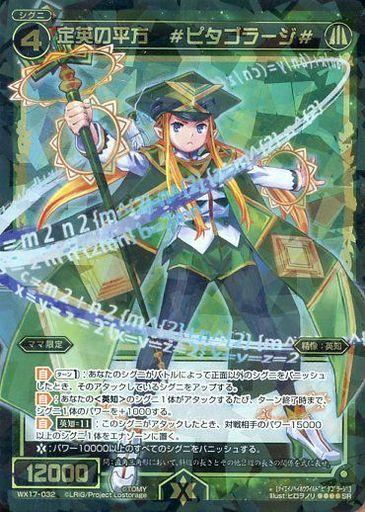 f:id:mizusimakiyoi07:20170228033313j:plain
